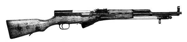 SKS Chinese version Type 56
