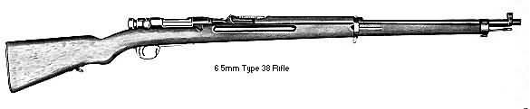 WWII Japanese Rifles in Korean War